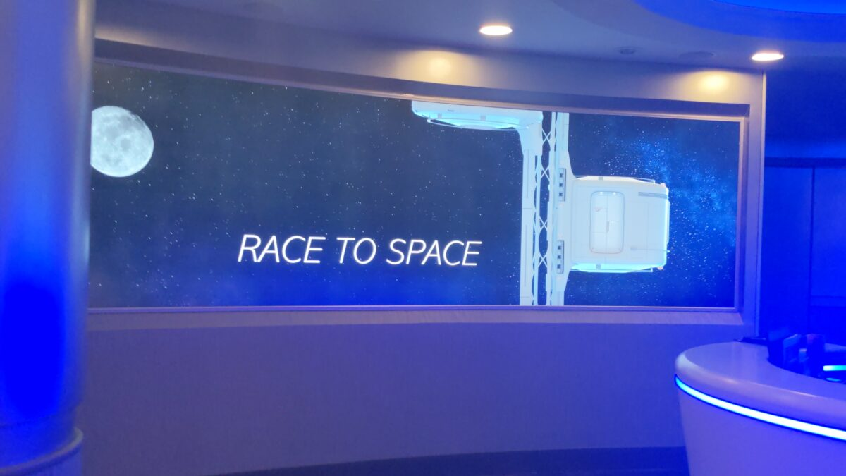 A picture of the waiting room at Space 220 restaurant at Disney World in Orlando, Florida