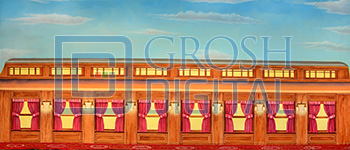 Train Car Projected Backdrop for