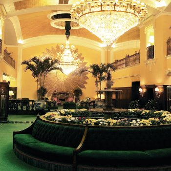 Amway Grand Plaza Hotel Pantlind Lobby