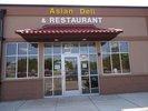 Asian Deli & Restaurant Logo