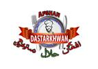 Afghan Dastarkhwan Logo