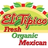 El Tipico Restaurant Logo