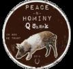 Peace N Hominy Q Shack Logo