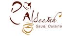 Aldeerah Logo