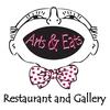 Arts eats logo restaurant jpg