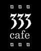 333 Cafe Logo
