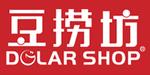 Dolar shop