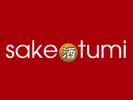 SakeTumi Logo