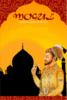 Mogul image