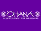 Ohana Eastside Logo