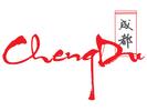 Cheng Du Restaurant Logo