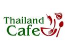 Thailand Cafe Logo