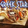 Greek Star Bar & Grill Logo