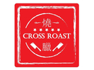 Cross Roast BBQ Eatery Logo