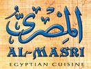 Al-Masri Egyptian Restaurant Logo