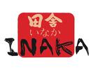 Inaka Teppanyaki Logo