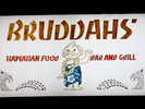 Bruddahs Bar and Grill Logo