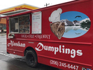 Alaskan Dumplings Logo