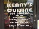 Kenny's Cuisine Logo