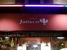 Jalisco Mexican Restaurant Logo
