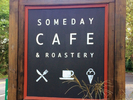 Someday Cafe & Roastery Logo