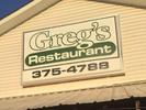 Greg's Restaurant Logo
