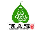 Buddha Bodai Kosher Vegan Restaurant Logo