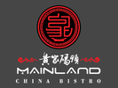 Mainland China Bistro Logo