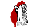 Bubble Republic Logo