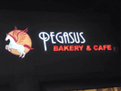 Pegasus Bakery and Cafe Logo