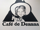 Deanna's Java Cafe Logo