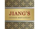 Jiang's Chinese Restaurant Logo