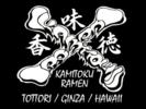 Kamitoku Ramen Logo