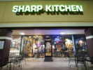 Sharp Kitchen Logo