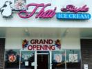 Thai Style Ice Cream Logo