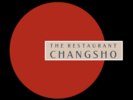 Restaurant Changsho Logo