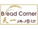 Bread Corner Logo