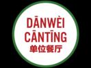 Danwei Canting Logo
