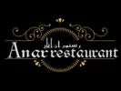 Anar Restaurant Persian Cuisine Logo