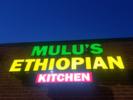 Mulu's Ethiopian Kitchen Logo