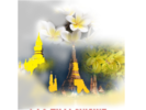 WOUNG Luang Lao-Thai Cuisine Logo