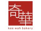 Kee Wah Bakery Cafe Logo