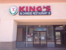 King's Chinese Restaurant Logo