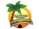 Aldewaniah Logo