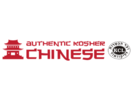 Authentic Kosher Chinese Logo