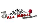 Alamodak Restaurant Logo