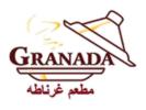 Granada Restaurant Logo