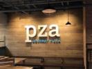PZA Gourmet Pizza Logo