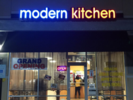 Modern Kitchen Logo