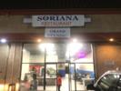 SORIANA 100% HALAL Logo